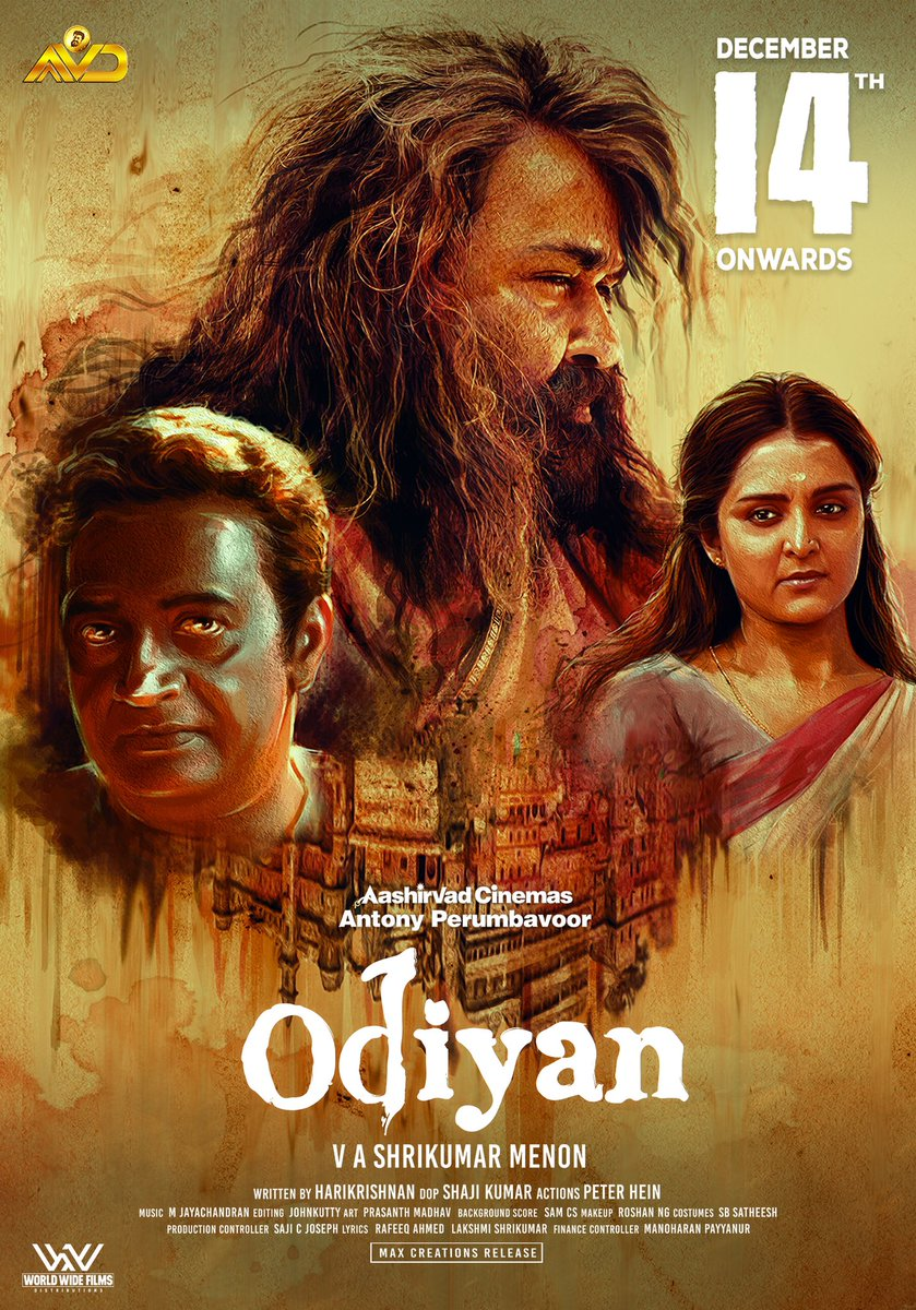 Image result for odiyan
