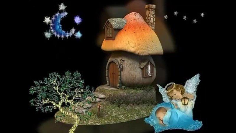 Картинка с спокойной ночи с гномами с эффектами, днем святого