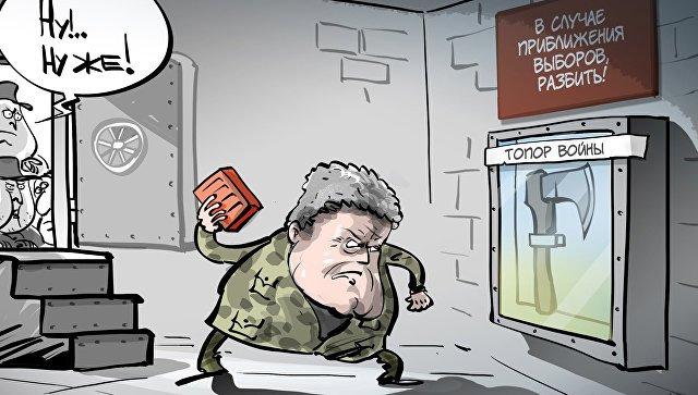 Кума Продана, Павицкого, отправили под ночной домашний арест - Цензор.НЕТ 8433