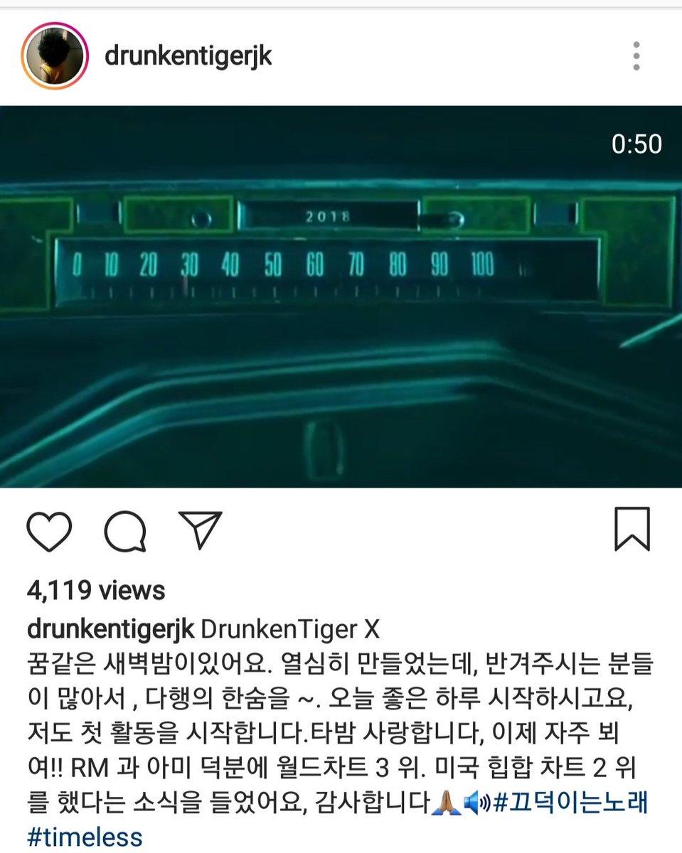 Tiger JK mentioned Namjoon + ARMY on his IG.  @DrunkenTigerJK @BTS_twt<br>http://pic.twitter.com/wUqwxXz1F2