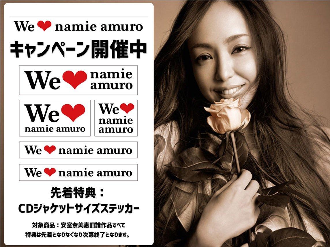 namie amuro Final Tour 2018 ~Finally~に関する画像12