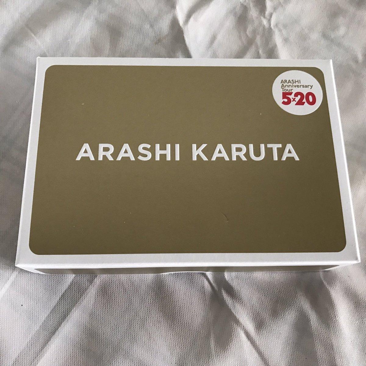 【嵐5×20・グッズ④ー1】ARASHIかるた 1600円箱とあ行〜さ行  #arashicg