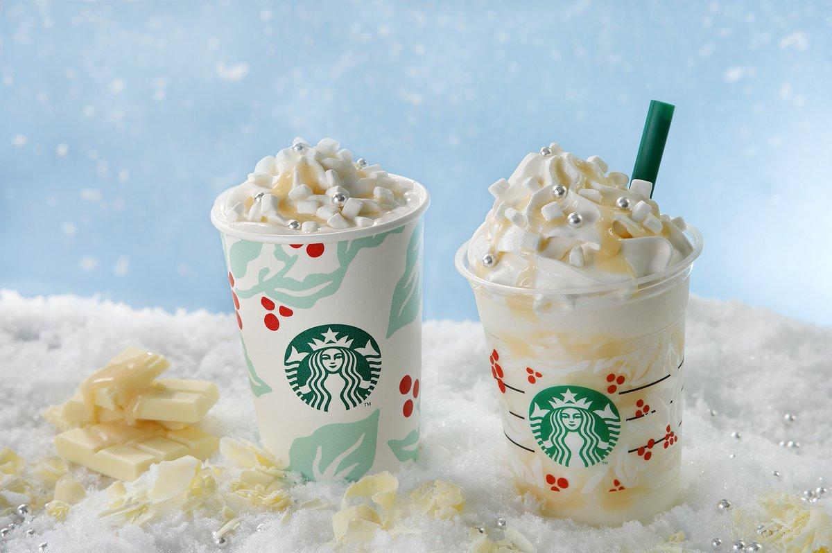 スターバックス「ホワイト チョコレート スノー フラペチーノ」限定発売、ホワイトクリスマスをイメージ