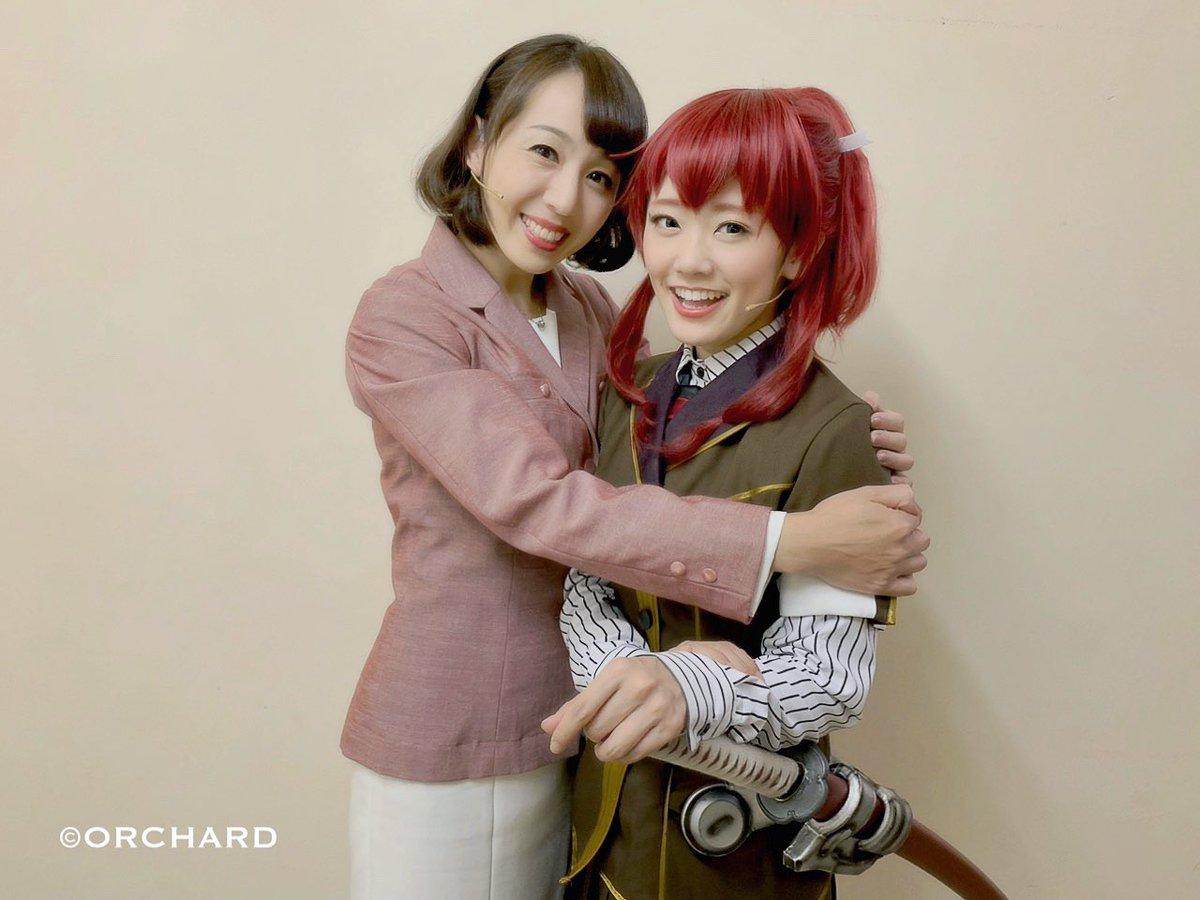 "ORCHARD on Twitter: ""【美羽あさひ・門田奈菜】舞台『刀使ノ巫女』千 ..."
