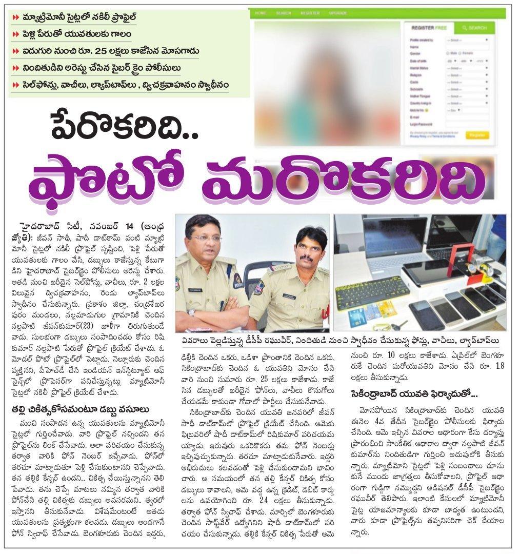 Hyderabad City Police's tweet -