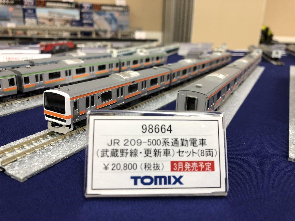RT @rc_awaza: トミーテック商品説明会レポート24   E233-1000系 京浜東北線・131編成 209-500系武蔵野線・更新車 https://t.co/JH1uD6qa39