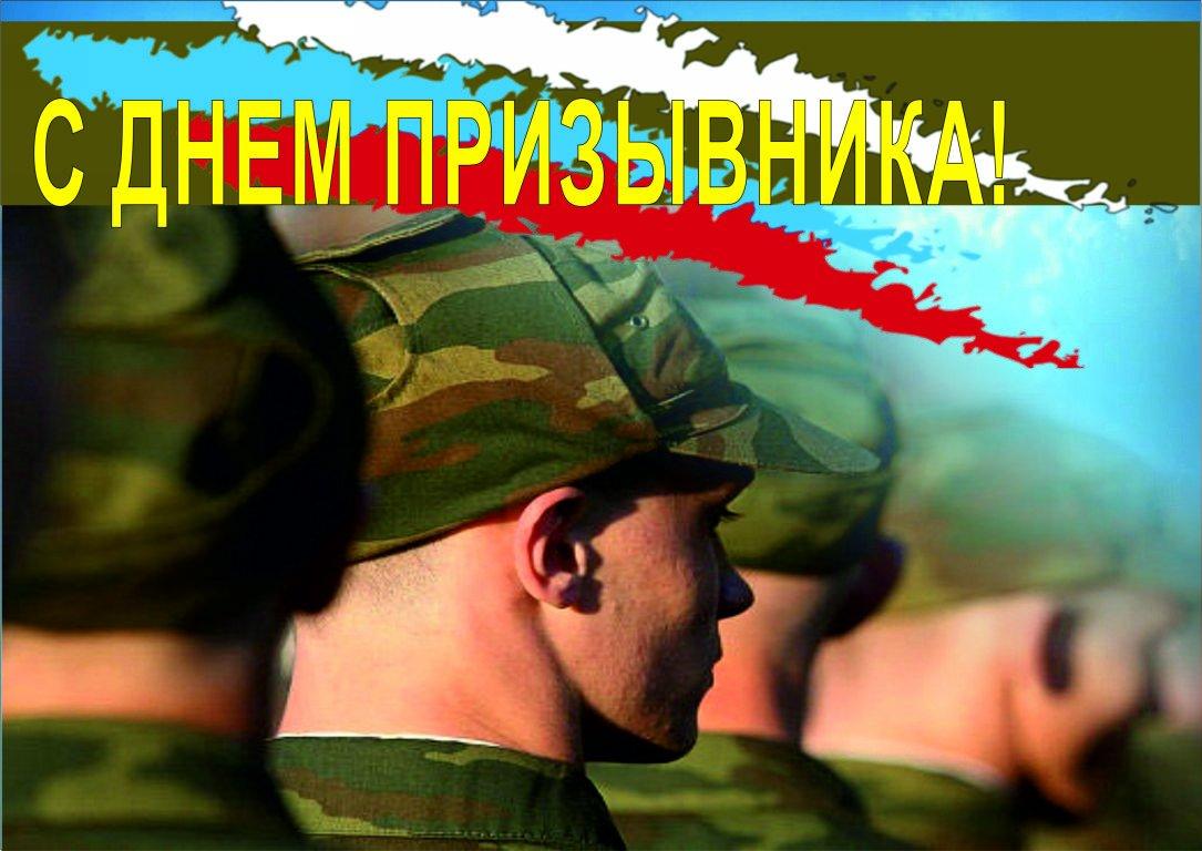 Поздравления, открытка служба в армии