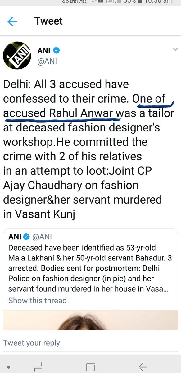 Rita On Twitter Fashion Designer Mala Lakhani Murdered In Delhi S Posh Locality Vasant Kunj Accused Rahul Anwar And His Two Relatives Another Crime By Peacefuls Https T Co 8pf4jvid43