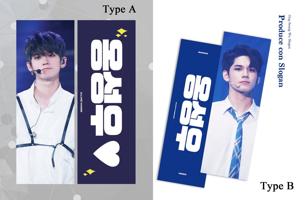 181117 HEC Korea Concert in Thailand   I'll be selling slogan set. Location &amp; time will be announced on the day. (Reservation is not allowed.)  Slogan 1 set price: 500tbh <br>http://pic.twitter.com/J1gPczcyHX