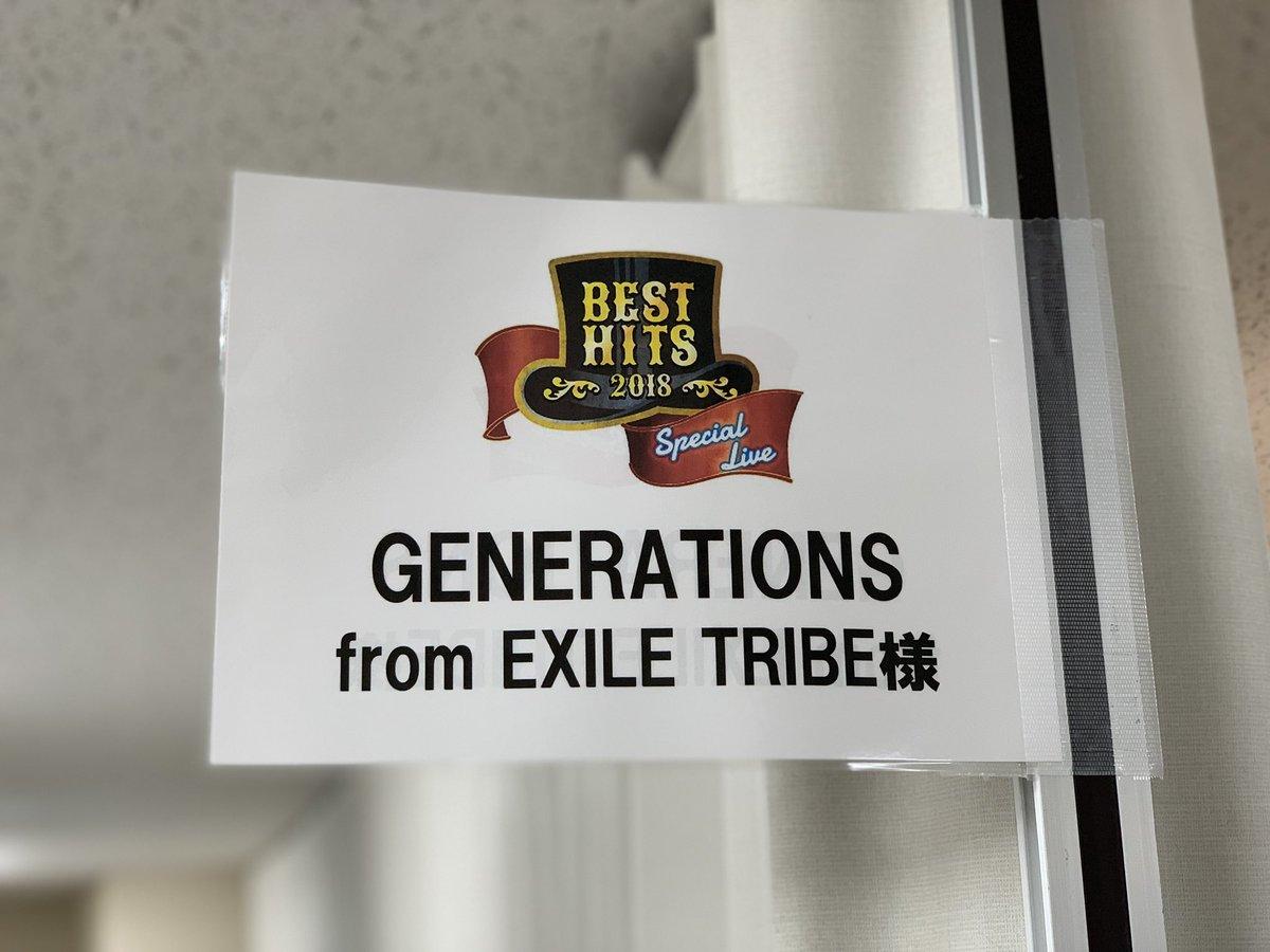 本日 19:00から#ベストヒット歌謡祭に出演します‼️🎉#GENERATIONS#少年