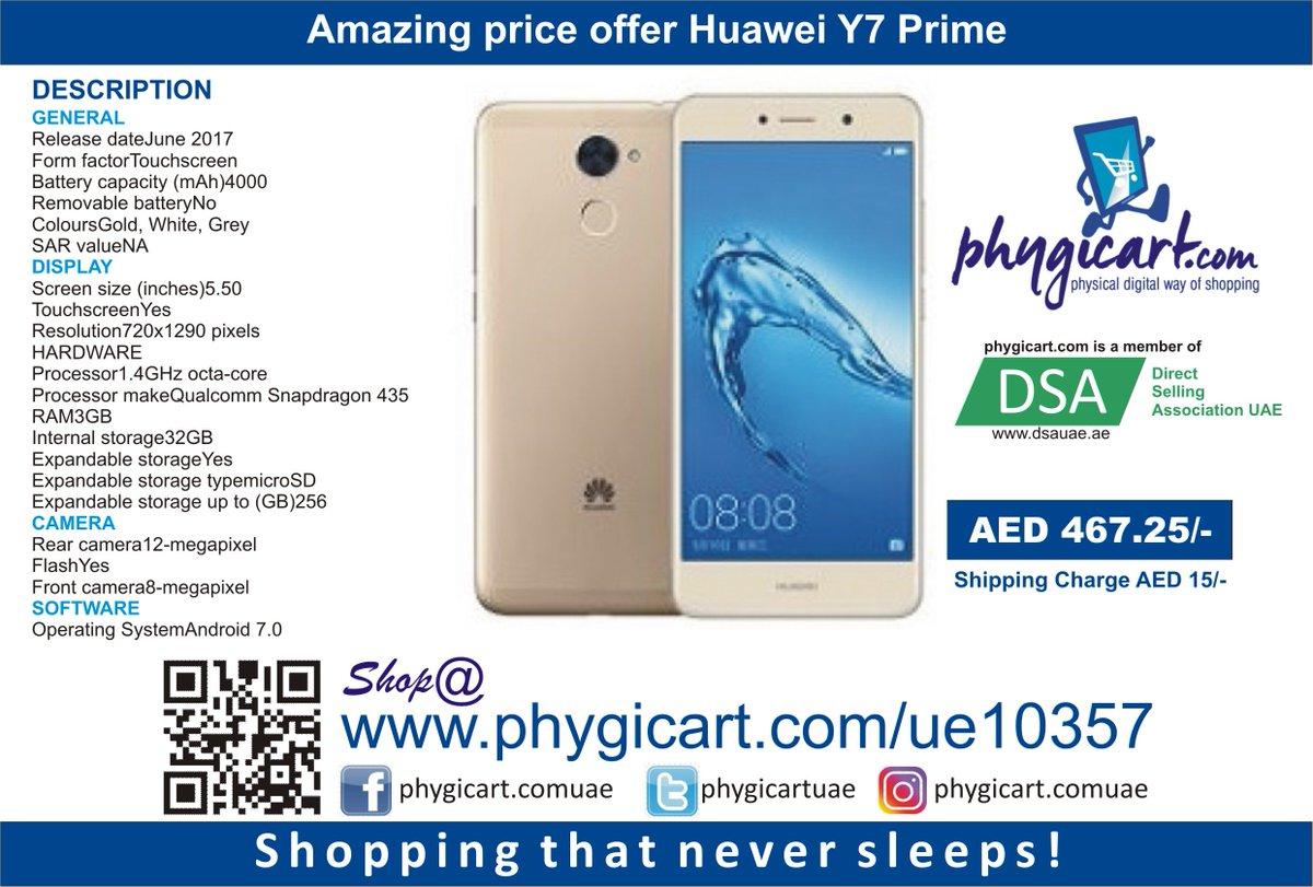 HuaweiY7 on JumPic com