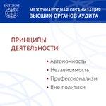 Image for the Tweet beginning: Сегодня и завтра в Счетной