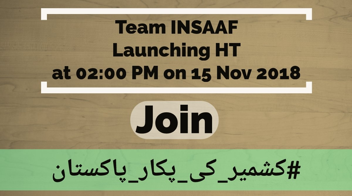 Volunteers Of Pakistan, Join the Trend to become voice of Kashmiries Brothers &amp; Sisters.  #کشمیر_کی_پکار_پاکستان <br>http://pic.twitter.com/wPdX8GpeKW