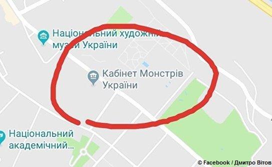 В Google Maps украинское правительство переименовали в 'Кабинет Монстров'  https://t.co/oDfnshzsof