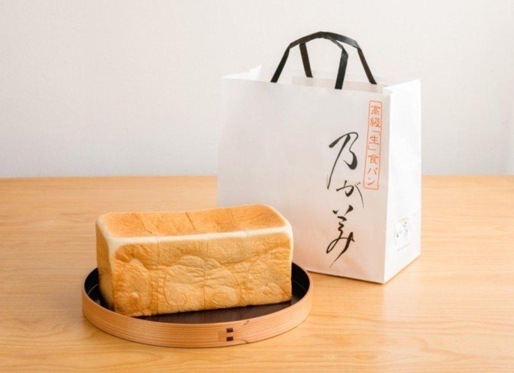 高級'生'食パン専門店「乃が美」が麻布十番に、 こだわりの'ふわとろ'食感が東京初上陸 - https://t.co/QiQRaJtWqn