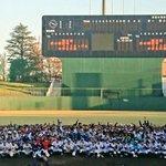 Image for the Tweet beginning: 彩の国野球フェスティバル⚾ 将来の高校球児🌟 埼玉の高校野球を盛り上げて 欲しいです🙇 甲子園で活躍してる姿がみたいですo(*⌒―⌒*)o 「高校野球最高!」 って皆さんで大きな声だして 撮った最後のシーン📸
