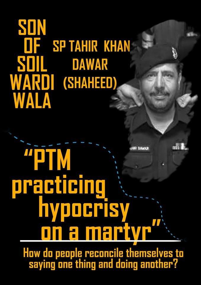 SP &quot;Tahir Khan Dawar&quot; Was a Brave Son Of &quot;PAKISTAN His sacrifice will Never Be Forgotten . #SPTahirDawar<br>http://pic.twitter.com/IoCeBJSpdp