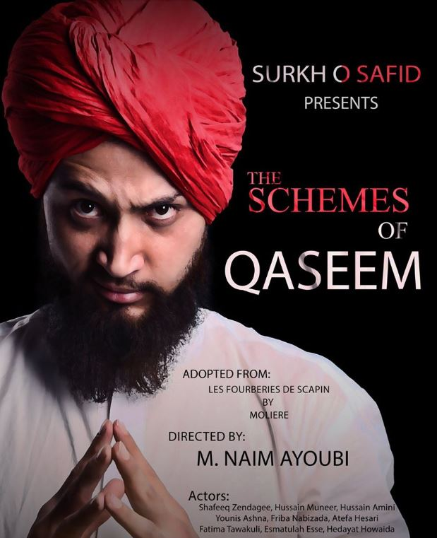 Scapin The Schemer Adapted For Afghan Audience #Afghanistan https://t.co/RaMcVWvVvh