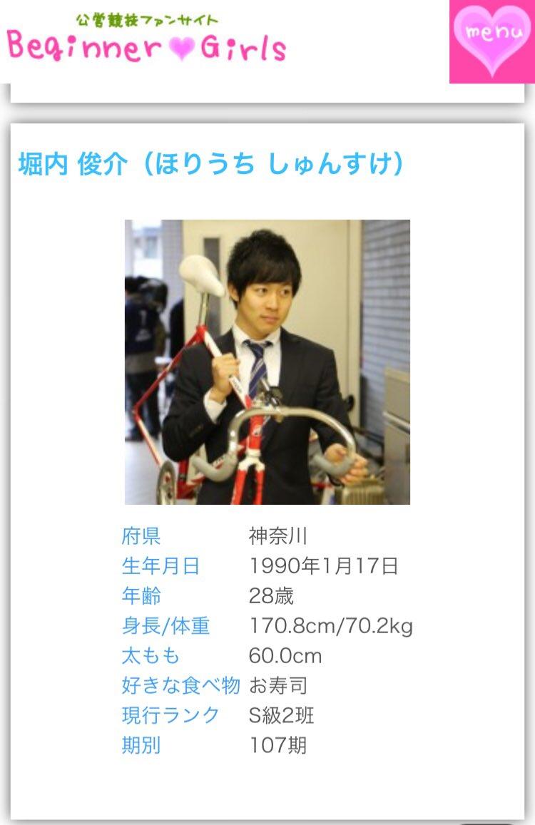 競輪 賞金 ランキング 競輪資料室|KEIRIN.JP