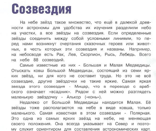 book общесоюзные нормативы для таксации