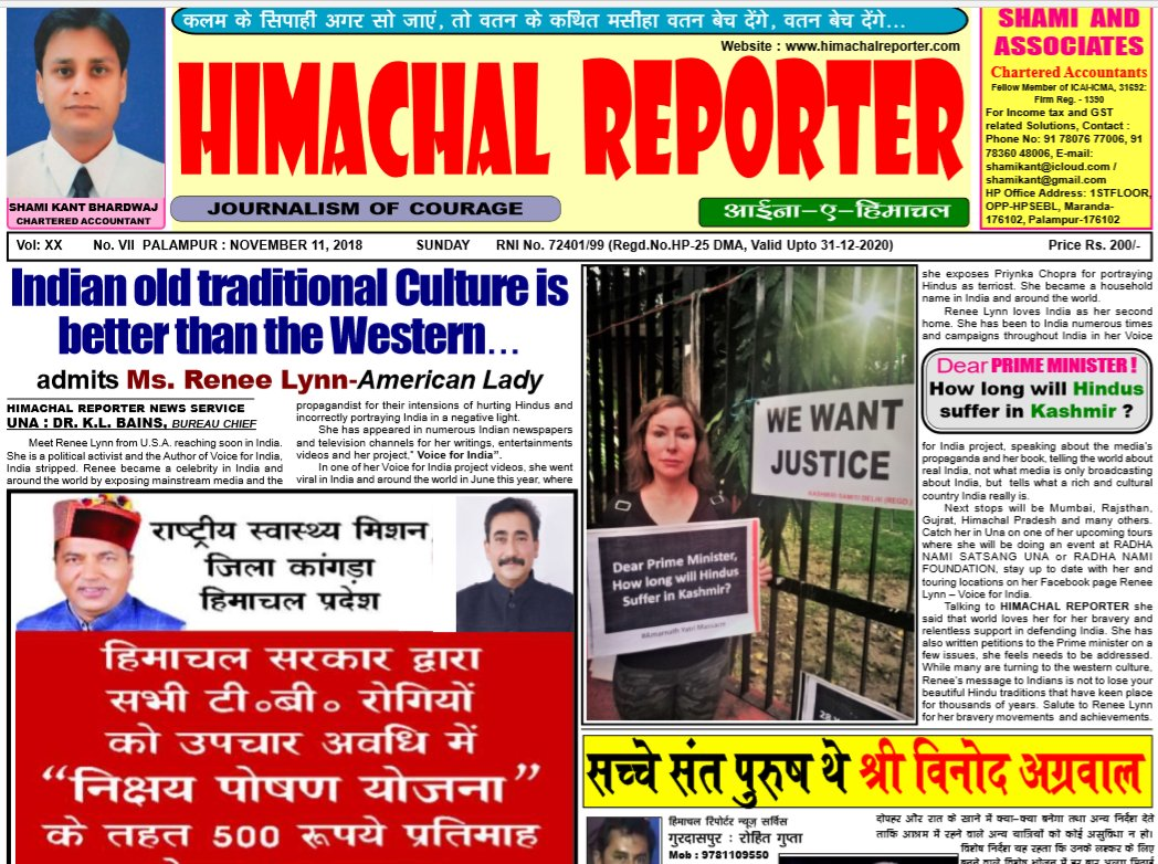 Pictures of newspaper advertising in india west indies 2020