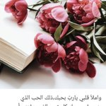 #علامات_محبه_الله Twitter Photo