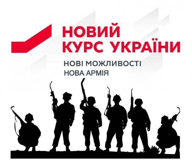 """Пломби Порошенка, танки Тимошенко, джихад євробляхерів. Свіжі ФОТОжаби від """"Цензор.НЕТ"""" - Цензор.НЕТ 2308"""
