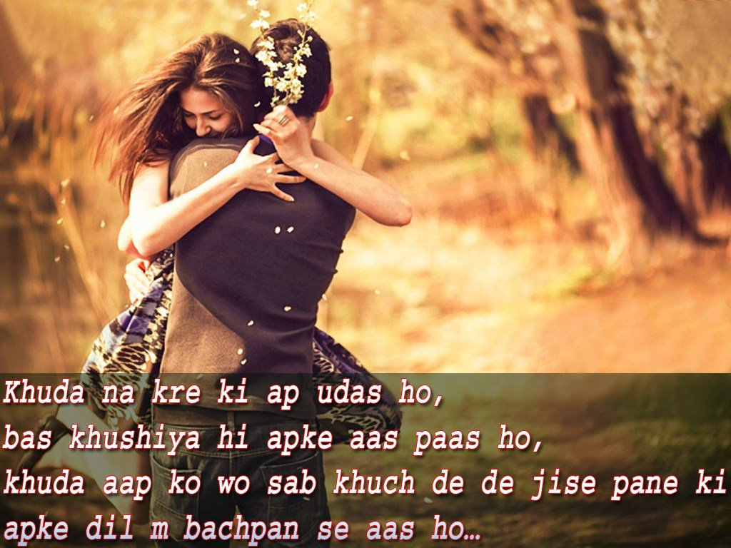 Hover Me On Twitter Long Love Quotes For Your Boyfriend In Hindi