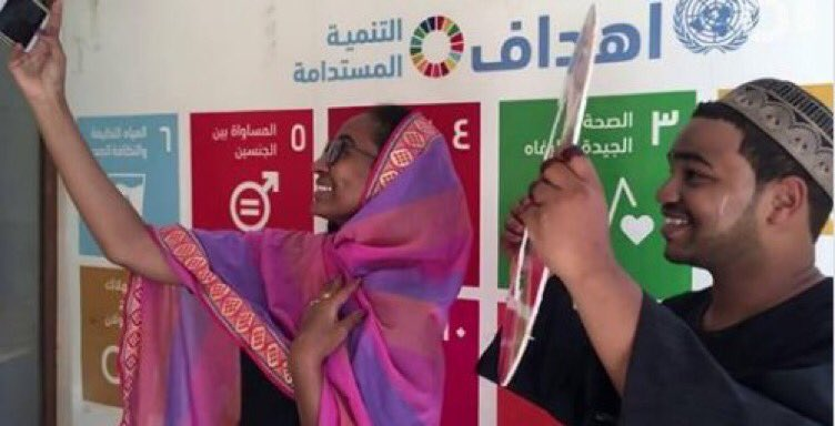 #DYK that @UNDP_Sudan helped install automatic weather stations & rain gauges in targeted communities covering 6 states increasing by 30% coverage of weather monitoring & early warning in line w #SDGs Goal 13 for Climate Action? #Act4SDGsAR ow.ly/negF30mwSuL @UNDPClimate