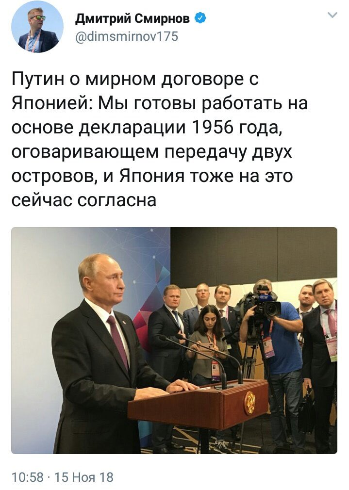 Россия из-за санкций не выросла дополнительно на 6%, - Bloomberg - Цензор.НЕТ 9385