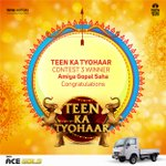 Image for the Tweet beginning: Congratulations winners of #TeenKaTyohaar #Contest