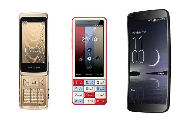 【22年3月末】auが3G終了を発表、iPhone 5sなどLTEスマホも一部使用不可に https://t.co/znpGR4CPvy  3Gのみ対応の機種に加え、「音声通話で3Gを利用するLTEスマホ」も利用できなくなる。