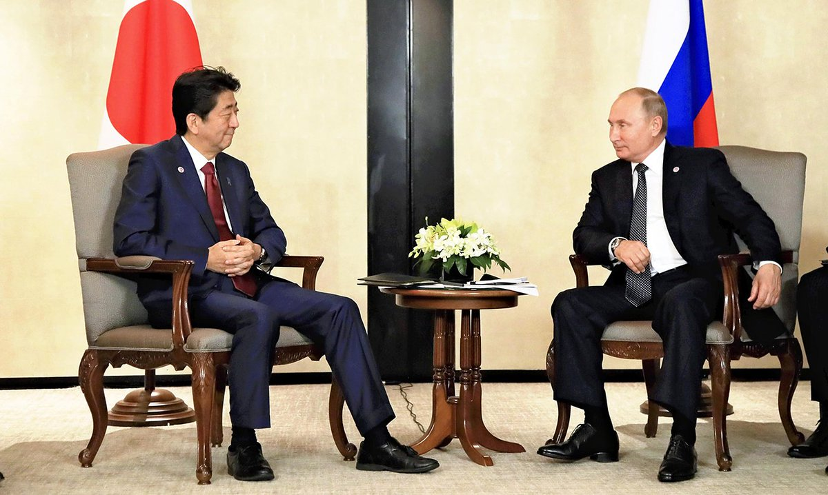 #Japan PM #Abe tells #Russia's #Putin no US bases on disputed isles if handed over https://t.co/yuTPRo0Cts
