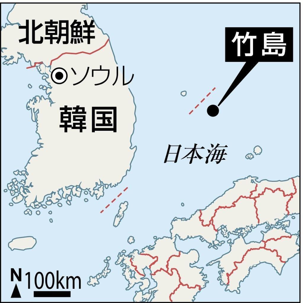 【韓国の竹島領海調査で抗議 菅官房長官「事前同意なく調査受け入れられない」】 韓国は「未来志向の日韓関係」とは真逆の行動を次々と取っているように見える。 先日、韓国政府支援の受けて、韓国国会議員が竹島に上陸したばかりだ。 https://t.co/1Ex0c3PSQC