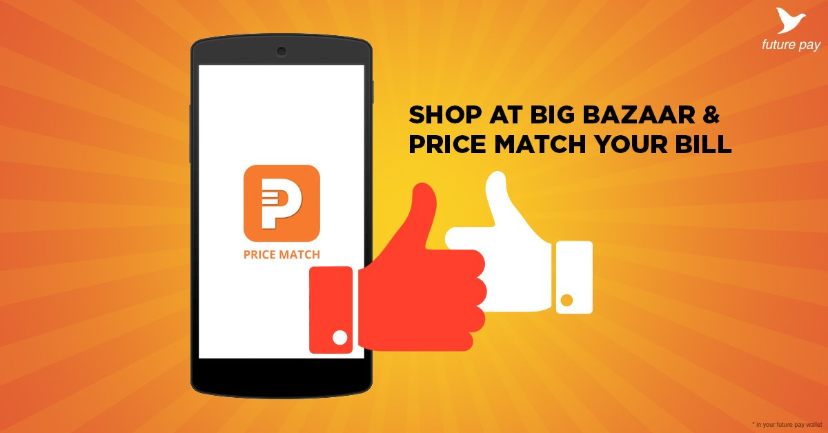 Price Match App >> Future Pay On Twitter Get Guaranteed Lowest Prices On The