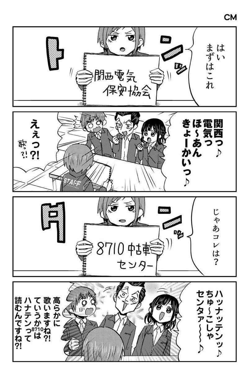 大阪人がまともに読めない大好きなやつ