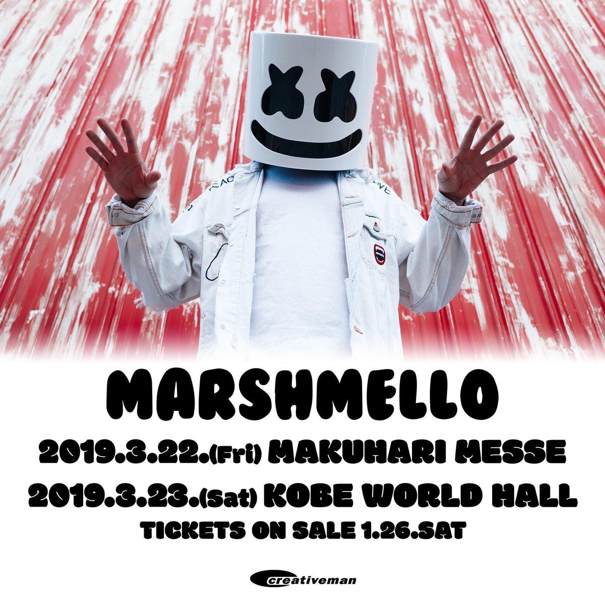 Dj壁紙 On Twitter Marshmello来日公演ーー