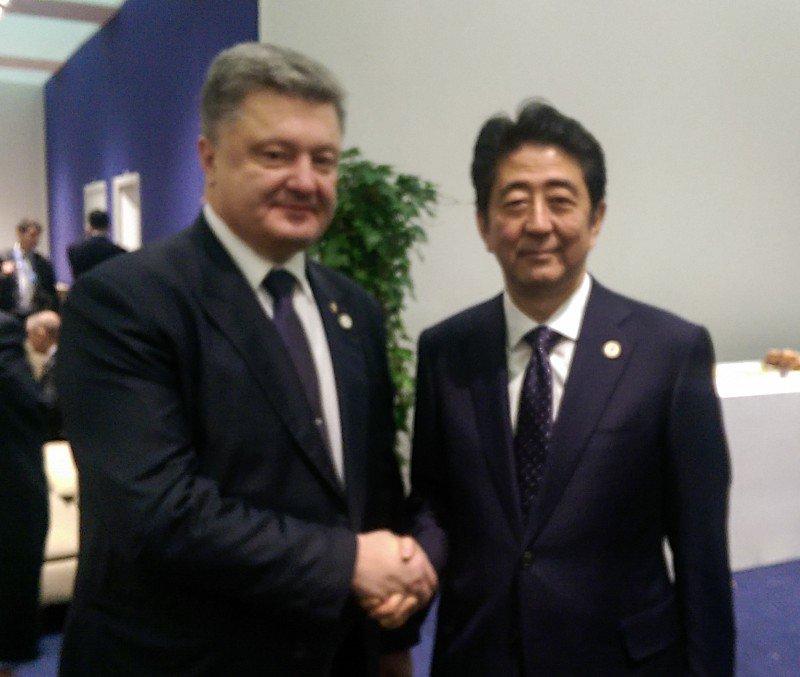 Петро Порошенко отримав особисте послання від прем'єра Японії
