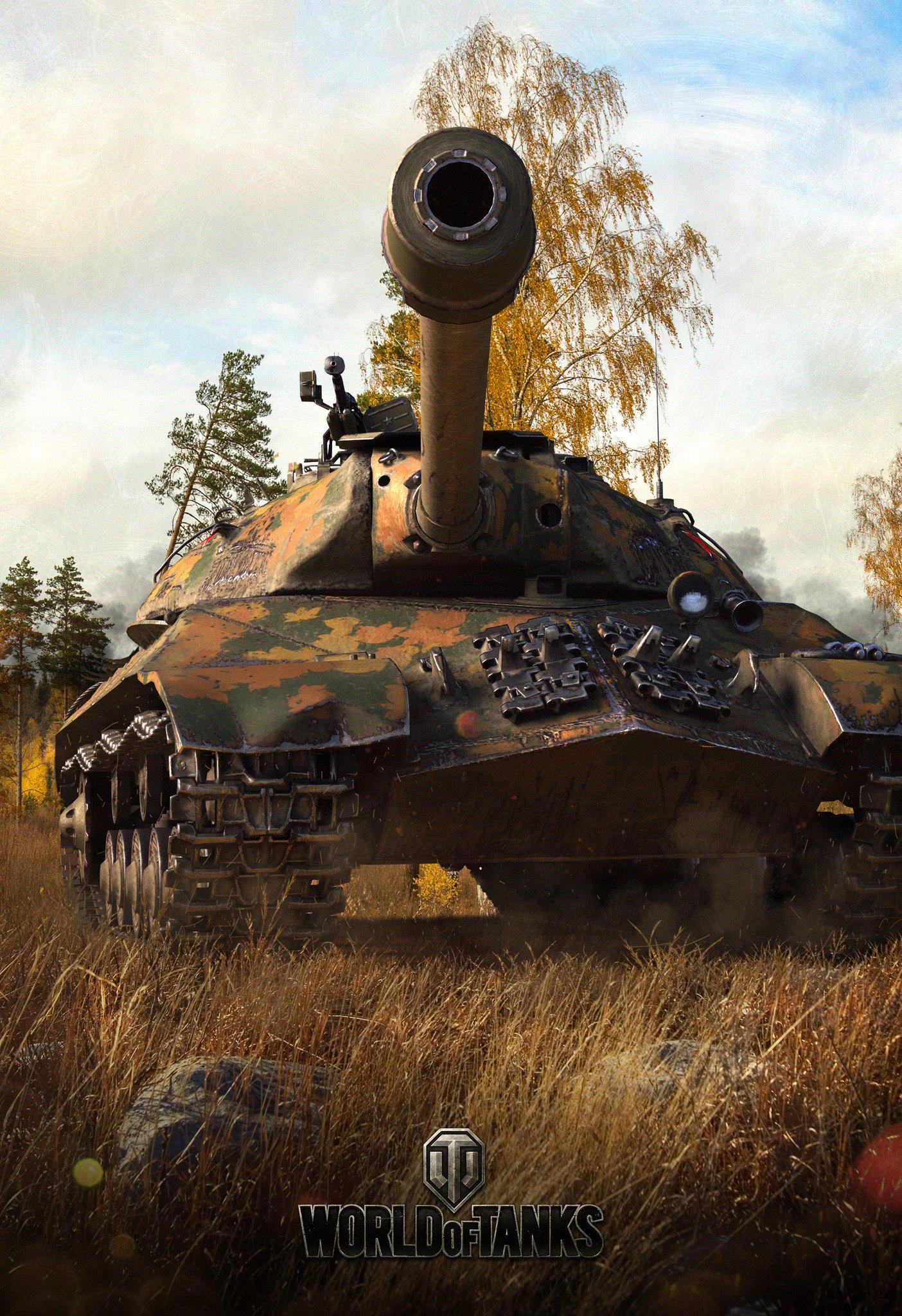 можете картинки танки вертикальные этого