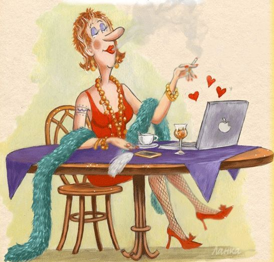 Хочу, открытки красиво сидим