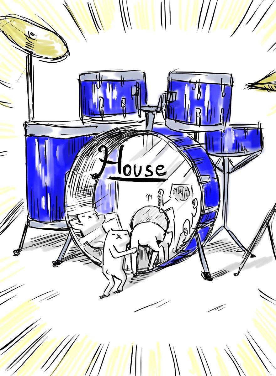 RT @ashizawamuneto: ドラムセット(ペット可)  #フテネコ https://t.co/ODXoQAX3pN