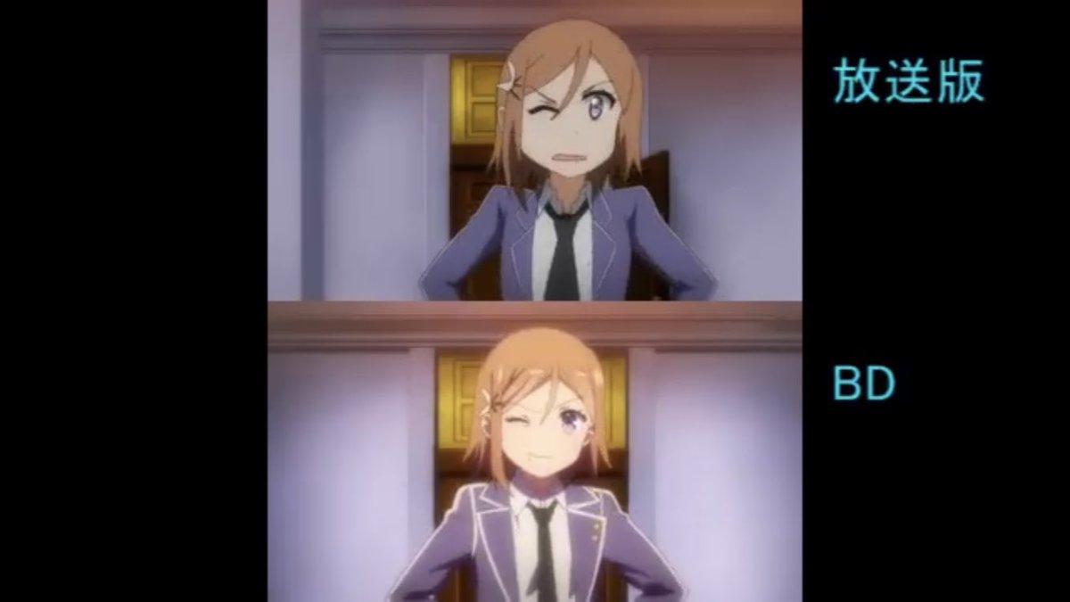 『メルヘンメドヘン』ってアニメの9話が凄い作画崩壊してアニメ打ち切りまでいったんだけどBD版が凄い綺麗になっててビビったもはや「これ同じアニメ?」ってなってるwwww