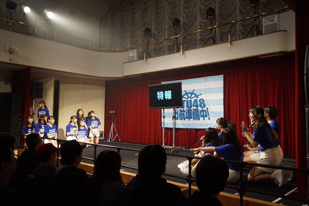 【朗報】STU船上劇場が2019年春に完成