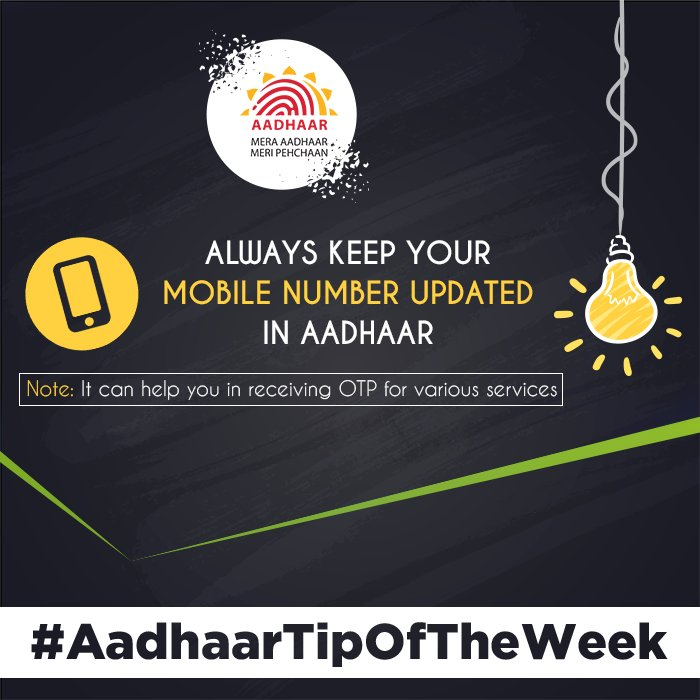 Use Mobile OTP to access various Aadhaar Services from the comfort of your home. To add or update mobile number in your Aadhaar, visit any nearby Aadhaar Kendra. #AadhaarTipOfTheWeek <br>http://pic.twitter.com/ODRnO11KyQ
