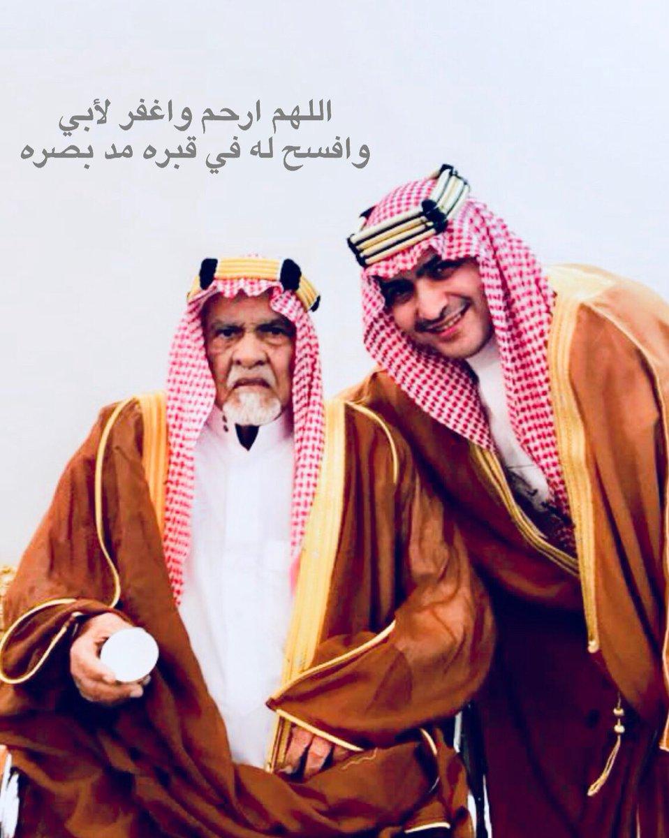 عبدالله الطويلعي's photo on #ساعه_استجابه