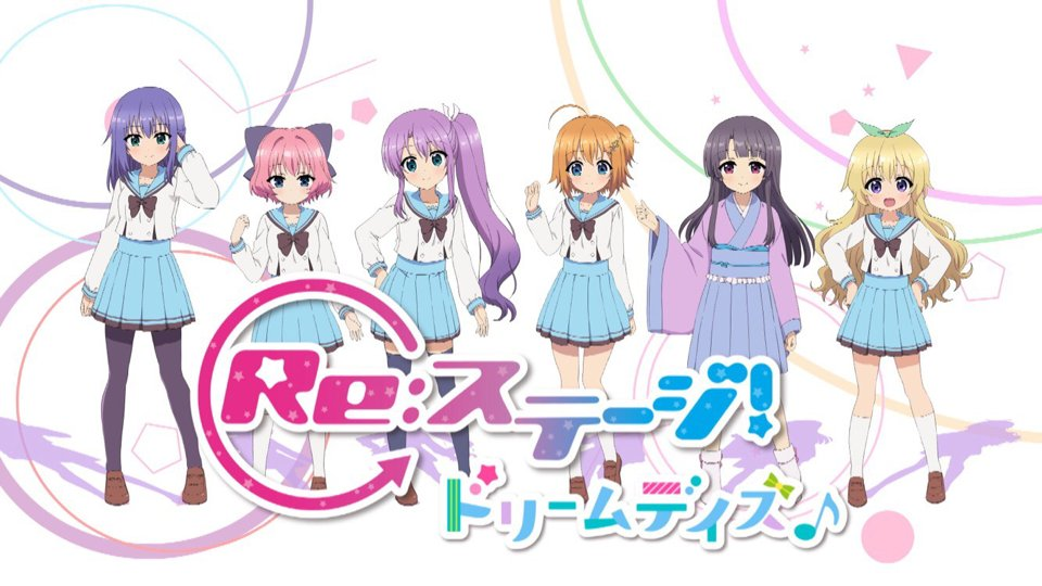 「PRISM LIVE!!2nd STAGE」応援上映会にお越し頂いた皆様、ありがとうございました!そしてイベントにて発表させて頂きました、2019年TVアニメ放送予定「Re:ステージ!ドリームデイズ♪」の公式HP、ティザーPVを公開しました!#リステ https://rst-anime.com/