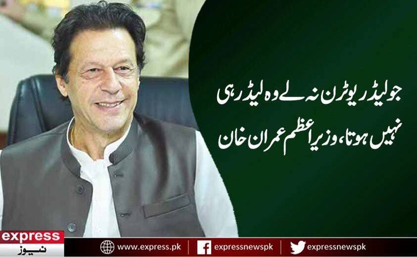 Fair enough. But I have a feeling the PM will take a u-turn on this statement as well. A u-turn on a statement about u-turns. That would be classic IK.
