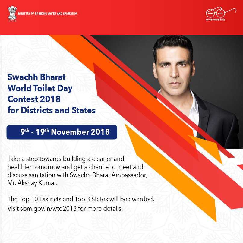 Happy to share that I will be associated with the @swachhbharat #WorldToiletDay Contest 2018. I will be interacting with the heads of the winning districts and States who organize the largest scale Swachhata campaigns during the Contest period. Visit sbm.gov.in/wtd2018