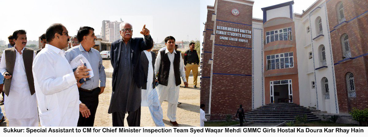 Today I inspect Hostel building of Ghulam Mohd. Maher medical college  sukkur... <br>http://pic.twitter.com/4yqd4NYSog