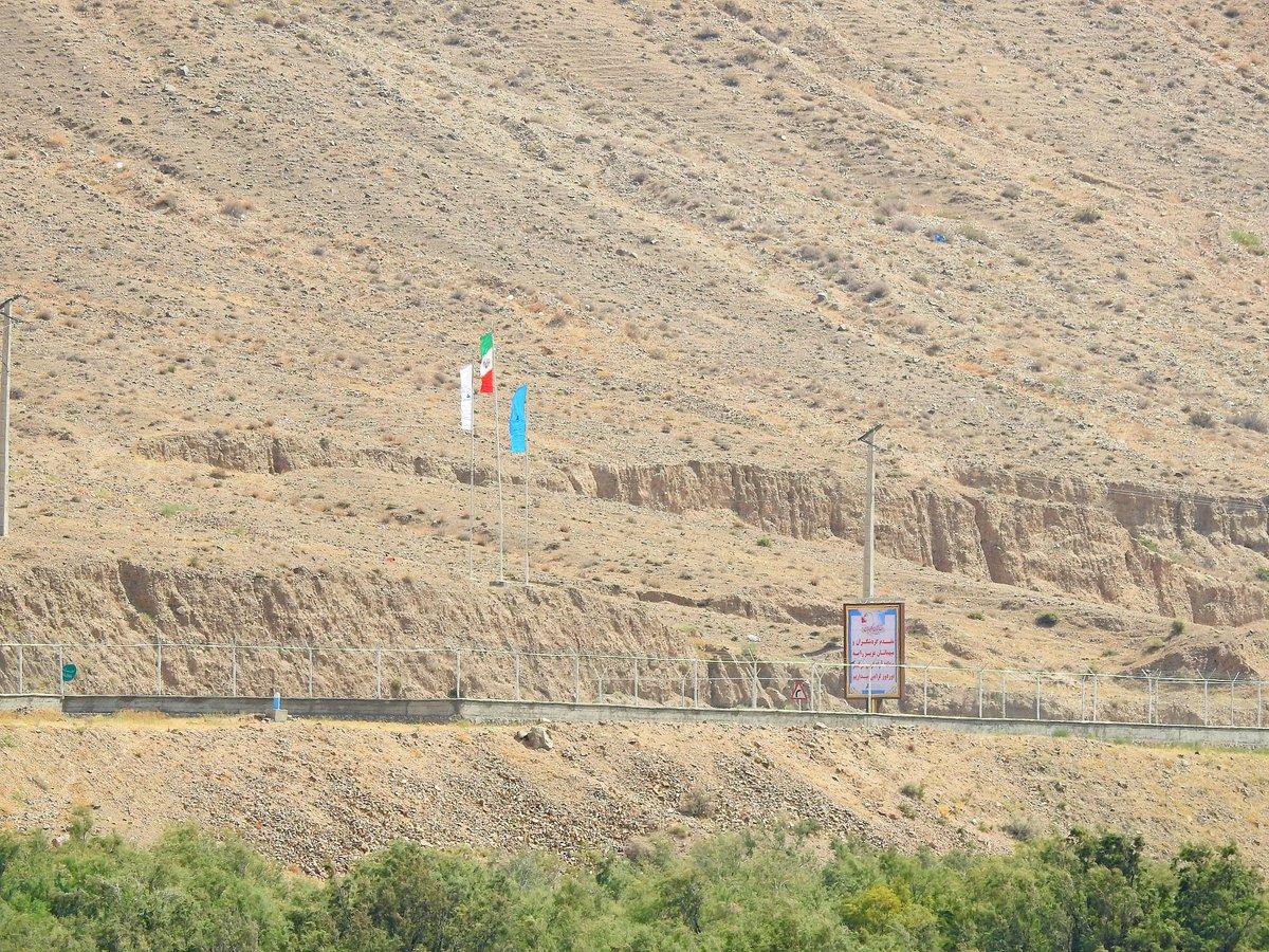 ссср иран граница фото одной стороны